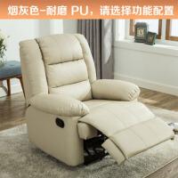 欧式头等太空单人沙发舱美甲沙发电脑沙发椅懒人沙发真皮布艺沙发 浅灰色 烟灰色耐磨PU