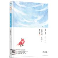 【旧书二手书85成新】蜗牛小镇 突然之间风停了 莫峻,莫峻 花山文艺出版社