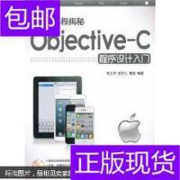 [二手旧书9成新]iOS6编程揭秘 : Objective-C程序设计入门 /杨正?