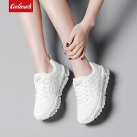 【满100减50/满200减100】Coolmuch女跑鞋轻便减震飞织透气女生运动休闲跑步鞋FLA77