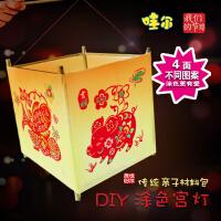 传统宫灯制作材料包儿童diy卡通新年春节灯笼元宵花灯手工led发光