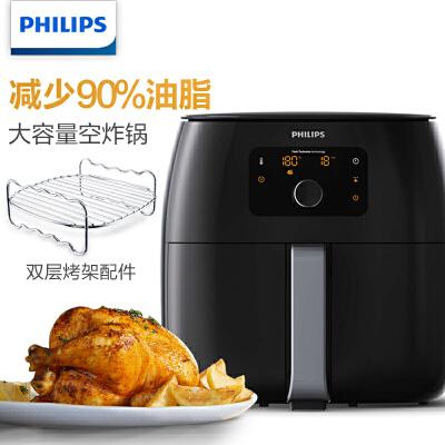 飞利浦(PHILIPS)空气炸锅 家用智能无油多功能大容量电炸锅带双层烤架 HD9651/91黑色 升级版大容量,减少90%油脂,煎炸烘烤,