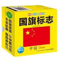 撕不烂早教卡:国旗标志