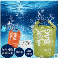 沙滩便携防水包 游泳 漂流 潜水户外 男女收纳袋加厚耐磨防水袋