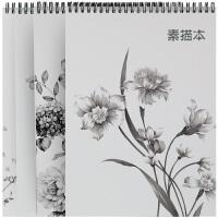 广博(GuangBo)4本装40张A4素描本子速写本/专业美术用纸图案随机GBX0810