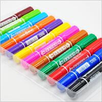 英雄(HERO)880-12 12色24色大双头彩色油性记号笔办公用品记号笔