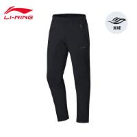 李宁运动裤男士新款跑步系列长裤男装裤子冬季平口梭织运动裤AYKN387