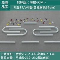 欧式甲油胶展示架置物架墙上美甲指甲油架子展示架陈列架货架挂壁 2对U架子+4条直板 白色