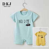夏季初生儿连体衣0-3个月婴儿外出服男宝宝哈衣