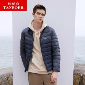 坦博尔羽绒服男轻薄短款时尚休闲立领时尚潮保暖帅气外套TA18329