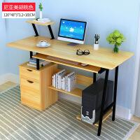 钢化玻璃电脑桌三抽屉台式桌家用书柜电脑台书桌1米2办公桌
