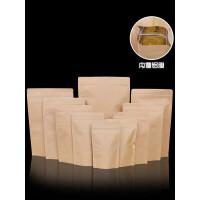 茶叶锡纸包装袋 中药袋牛皮纸自封袋铝膜锡纸加厚食品茶叶密封铝箔包装袋定做logo