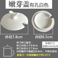 马克杯盖子 陶瓷杯盖 圆形水杯盖子 陶瓷杯盖咖啡杯盖茶杯盖
