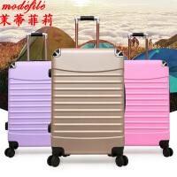 茉蒂菲莉 拉杆箱 24寸行李箱万向轮旅行箱20寸pc拉链拉杆箱时尚登机箱包