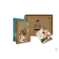 辕剑外传-豪华礼盒版-附赠典藏COS集 长江
