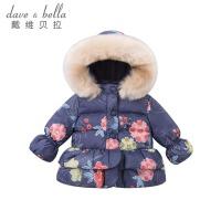 davebella戴维贝拉冬季新款加厚保暖棉衣 女宝宝印花棉服DBA5735