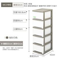 收纳柜子抽屉式日本爱丽思窄柜夹缝柜宝宝衣物卧室储物柜