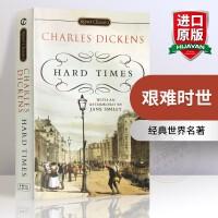 华研原版 艰难时世 英文原版 Hard Times 狄更斯 全英文版进口英语书