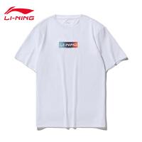 李��短袖T恤男白色旗�新款情�H�b休�e上衣�\�臃�女��松文化衫