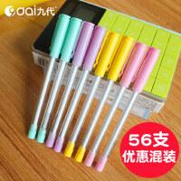 学生用中性笔56支韩国创意笔水笔可爱小清新文具可擦黑色笔芯批发