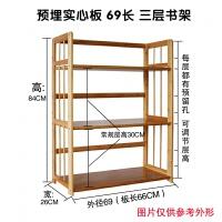 两层桌面竹书架置物架实木简易创意办公二层桌上双层小书架柜