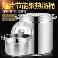 商用不锈钢翅片节能汤桶汤锅带盖加厚复合底大容量煮面桶卤水锅