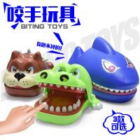 【领券立减50元】新奇特整人玩具 卡通创意咬手鲨鱼鳄鱼恶狗整蛊玩具