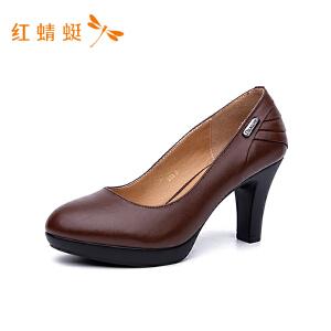 【专柜正品】红蜻蜓圆头粗高跟金属装饰女单鞋