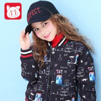【3件5.5折】小猪班纳童装女童运动外套2018秋装新款儿童棒球服女中大童拉链衫