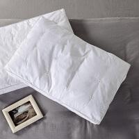 奇居良品 家纺床上用品 80贡缎面料蚕丝羽绒枕芯二合一单人枕芯