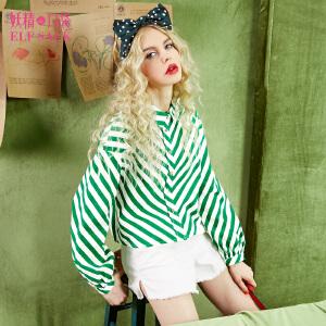 【尾品汇大促】妖精的口袋继续臭美春秋装新款f风条纹灯笼袖衬衫女短款