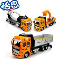儿童工程车玩具车回力合金车模型玩具挖掘机