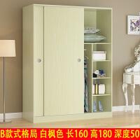 20190702020503016衣柜简约现代经济型组装板式衣橱移门简易柜子卧室推拉门卧室实木 2门