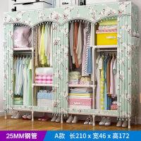 衣柜简易布衣柜单人双人钢管加粗加固布套外罩柜子管子25MM多挂 210CM 洁白樱花