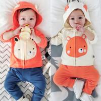 婴儿春秋季卫衣男上衣全棉拉链衫卡通0-6-12个月女宝宝春装外出服