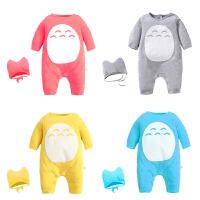 婴儿连体衣服0岁3月6宝宝0新生儿冬季装棉衣哈衣套装外出服