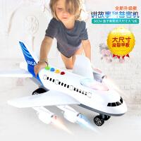 儿童仿真玩具飞机耐摔惯性客机男孩宝宝音乐灯光玩具车模型超大号