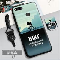 360n7手机套 360手机n7保护壳 360 n7 男款女全包防摔个性创意磨砂硅胶软壳保护套