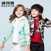 波司登(BOSIDENG)童装儿童休闲羽绒服男女童轻薄短款韩版修身新款潮