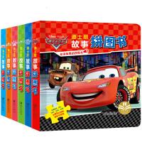 迪士尼故事拼图书6册 2-5-8岁幼儿找不同纸质拼图书 培养孩子动脑动手能力左右脑开发逻辑思维训练 亲子互动益智游戏玩