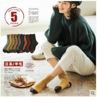 袜子女冬加厚加绒保暖羊毛袜毛圈睡眠月子中筒袜棉袜秋冬款女士袜