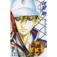 网球王子 7