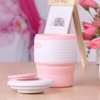 旅行便携式随手杯漱口杯子户外泡茶咖啡水杯可伸缩硅胶折叠水杯