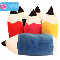 咔噜噜 彩色铅笔抱枕 午休枕 毛绒玩具 创意礼品情人节礼物