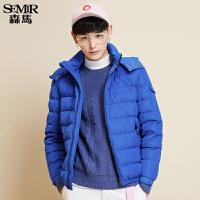森马羽绒服学生韩版潮流男士保暖可拆卸帽纯色羽绒服外套韩版潮