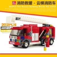 杰星云梯消防车积木 6岁热销正品式益智组装拼装塑料玩具22014