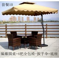 户外桌椅铁艺藤编组合简约休闲庭院遮伞室外台防水家具五件套 0