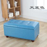 皮艺换鞋凳鞋柜储物凳沙发凳实木收纳凳布艺现代简约长条凳床尾凳 120*40*38 天蓝色(图片仅供参考 颜色可备