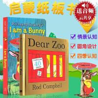 顺丰发货 Dear zoo I am a bunny 经典早教绘本2本套装 幼儿启蒙认知英文原版亲子读物 亲爱的动物园 我是一只兔子 吴敏兰推荐趣味图画书 送音频