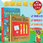 顺丰发货 Dear zoo I am a bunny 经典早教绘本2本套装 幼儿启蒙认知英文原版亲子读物 亲爱的动物园